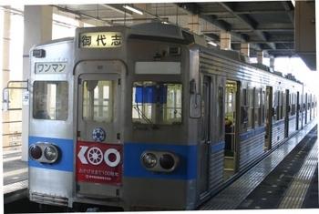熊本電鉄.jpg